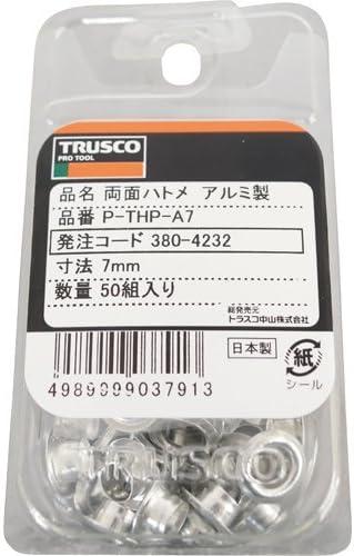 TRUSCO 両面ハトメ アルミ製 サイズ7mm PTHPA7
