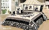 Best Tache Home Fashion Elegant Home Fashions Home Fashion Fauxes - Tache 6 Piece Elegant Floral Winter Moon Medallion Review