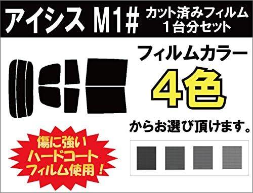 TOYOTA トヨタ アイシス 車種別 カット済み カーフィルム M1# / ダークスモーク