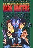 Dark Masters, Yoshiki Takaya, 156931067X