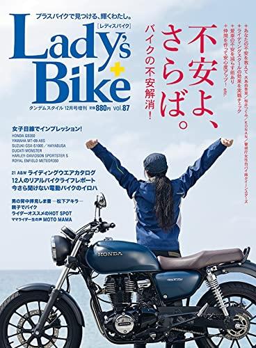 Lady's Bike 最新号 表紙画像