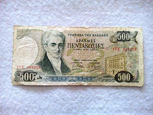 500-drahmai-draxmas-greece-1983-banknote