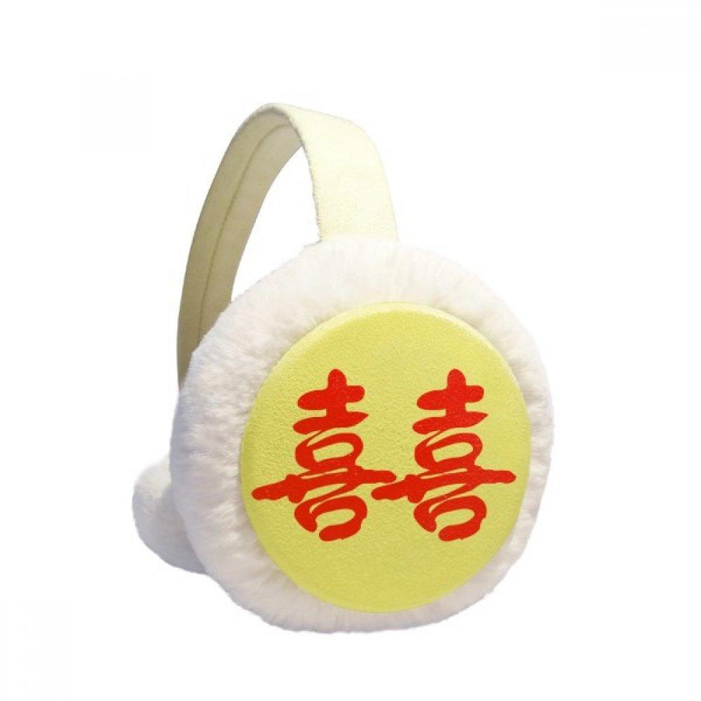 Wedding Chinese Wish Words Xi Celebrate Winter Earmuffs Ear Warmers Faux Fur Foldable Plush Outdoor Gift