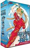 Ikki Tousen - Dragon Destiny - Gesamtausgabe [Import allemand]