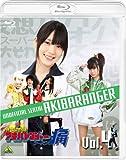 Sci-Fi Live Action - Unofficial Sentai Akibaranger Season 2 (Hikonin Sentai Akibaranger Season Tsu) Vol.4 (BD) [Japan LTD BD] BCXS-772