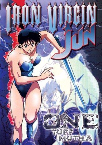 Iron Virgin Jun Complete Anime Ova