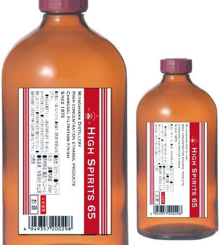 (予約) ハイスピリッツ65 500ml 65度 大山甚七商店 ハイアルコール 高アルコール スピリタス代用として 高濃度アルコール 消毒 消毒液 長S 2020/5月下旬以降発送予定