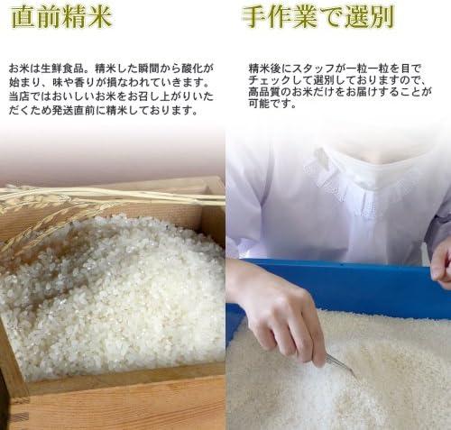 【三回忌の法要お返しギフトに】お米 新潟岩船産コシヒカリ(花) 5キロ