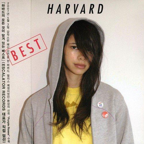 CD : Harvard - Best (CD)
