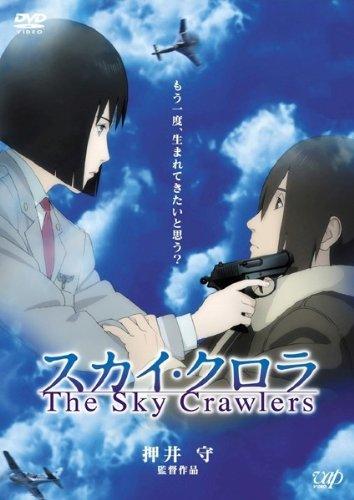 映画『スカイ・クロラ The Sky Crawlers』