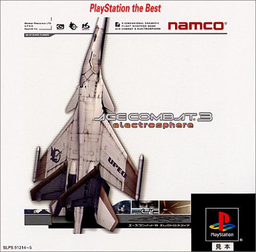 Ace Combat 3 Electro Sphere PlayStation the Best[Japan Import]