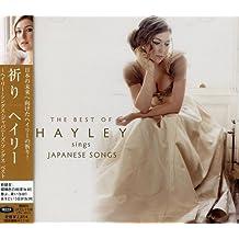 Hayley Sings Japanese Pops Best