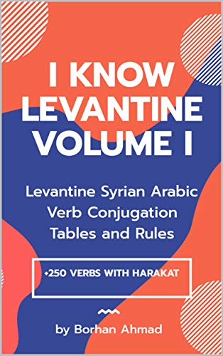 I know Levantine Volume I: Levantine Syrian Arabic Verb