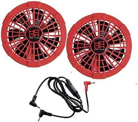 에어컨 옷 무라카미 드레스 편안 코드 팬 케이블 세트 V9102 / Air Conditioning Clothing Murakami Clothing Comfortable Wear Fan Cable Set V9102