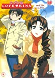 Love Hina - Vol. 6 [Import anglais]