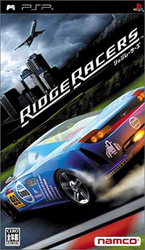 Ridge Racers [Japan Import]