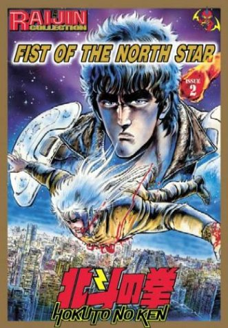 Fist of the North Star: Master Edition, Vol. 2