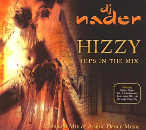 Hizzy by Aiwa (Image #1)