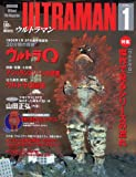 Official File Magazine ULTRAMAN Vol.1 Ultra Q (2005) ISBN: 4063671771 [Japanese Import]