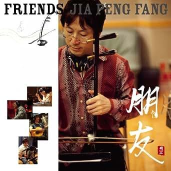 3 best Eric Chou tracks