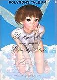 """Polygons """"Album"""", Sonehati, 4872803876"""