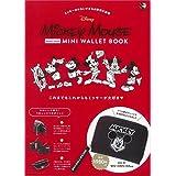 2018 MINI WALLET BOOK ミニウォレット (ミニ財布)