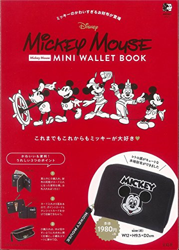 Mickey Mouse MINI WALLET BOOK 画像 A