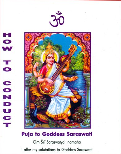 Download How to Conduct Puja to Goddess Saraswati ebook