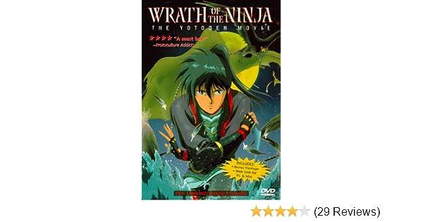 Amazon.com: Wrath of the Ninja: Keiko Toda, Kazuhiko Inoue ...