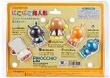 Japan Kids Toy - Anpanman finger puppetAF27 by Agatsuma