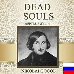 Dead Souls [Russian Edition]