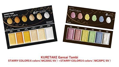 Kuretake Gansai Tambi STARRY & PEARL Colors Set (MC20SC/6V + MC20PC/6V)]()