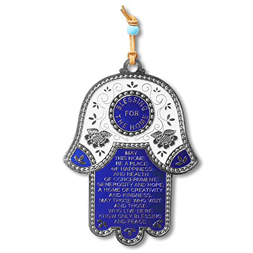 My Daily Styles Blessing Home Good Luck Wall Decor Hamsa - English