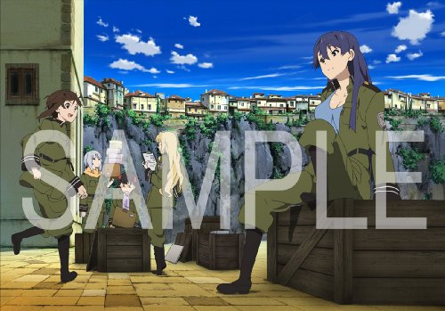 So Ra No Wo To 2 [w/ CD, Limited Release] [Blu-ray]