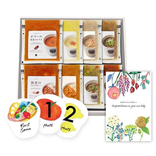 Soup Stock Tokyo お母さんへの出産祝い スープセット