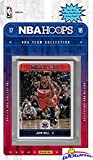 Washington Wizards 2017/18 Panini Hoops NBA Basketball EXCLUSIVE Factory Sealed Limited Edition 9 Card Team Set with John Wall, Bradley Beal & Many More! Shipped in Bubble Mailer! WOWZZER!