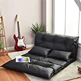 Giantex-Floor-Sofa-PU-Leather-Leisure-Bed-Video-Gaming-Sofa-with-Two-Pillows-Black
