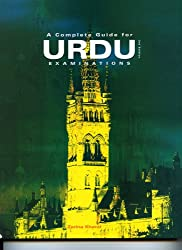 A Complete Guide for Urdu Examinations