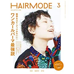 HAIR MODE 表紙画像