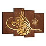 Hello Artwork- 4 Pieces Religious Wall Decor Arabic Calligraphy Islamic Gold Alphabet On Brown Background Modern Pictures Print On Canvas Framed And Stretched For Home Decorations Ready to Hang