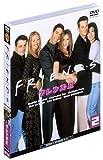 [DVD]フレンズ II 〈セカンド・シーズン〉 セット2 [DVD]