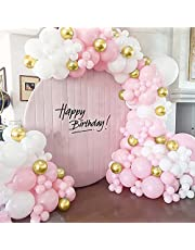 Bellatoi 126 stuks goud en wit roze slinger ballon boog, ballonnen slinger set, macaron ballon, latex ballon voor verjaardag bruiloft verjaardag baby shower partij