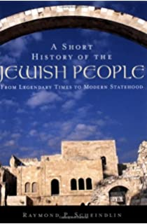 Amazon jews of arab lands a history and source book a short history of the jewish people from legendary times to modern statehood fandeluxe Images
