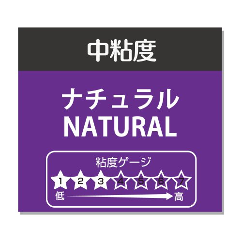 SI-X Lotion (Natural) (Toy'sHeart)