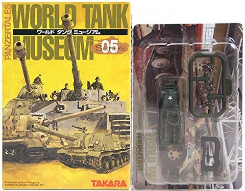 World Takara Tank - [18] Takara 1/144 World tank museum Vol.5 M3 half-track (two-color camouflage) separately