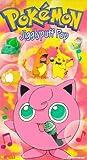 Pokemon: Jigglypuff Pop [Import]