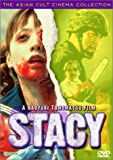 Stacy cover.