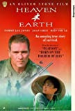 Heaven & Earth [VHS] [1993]