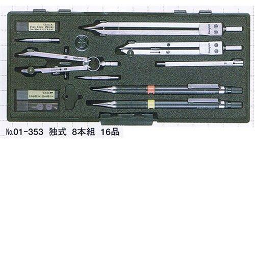 16 from 01 353 eight pairs Dorapasu German formula drawing instrument set (japan import)