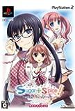 Sugar+Spice! ~あのこのステキな何もかも~ 恋のひみつレシピ (限定版:「ミャンマー (深山藍衣) コスプレフィギュア」同梱)